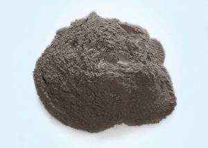 China Refractory High Alumina Mortar Joint Material Fire Clay Mortar For Combustion Chamber on sale