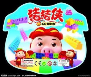 China Window Sticker cutting plotter sample maker on sale