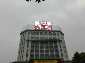 China P10 Large Outdoor Led Display Screens High Refresh Rate IP68 On Roof Building on sale