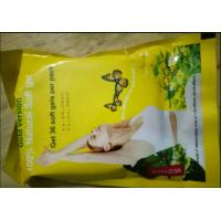 China MZT Botanical Gold Version Slimming Weight Loss Soft Gel Herbal Slimming Natural Lose Weight Capsule on sale