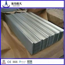 China Galvanized Steel Corrugated Roofing Sheet iron roofing sheet on sale