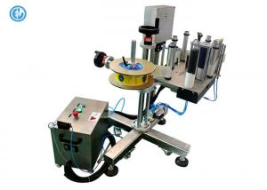 China Assembly Line Automatic Labeling Machine , Matching Packaging Automatic Labeler on sale