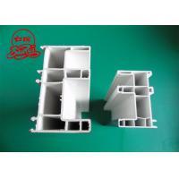 China Rubber and Plastic Grade Calcium Carbonate Powder in PVC Profiles on sale