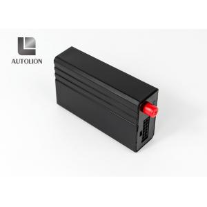 China Multiple Functional Car GPS Tracker , Gps Tracker Vehicle Tracking System on sale