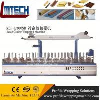Solid wood door moulding profile wrapping laminating machine