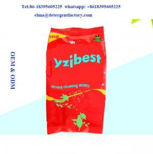 China washing powder 700g/washing powder/30g detergent sachet on sale