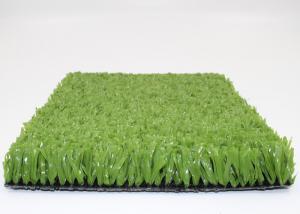China 50 Mm Infill Baseball Artificial Turf Bicolor Artificial Baseball Field Grass on sale