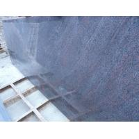 China Hottest & Cheap Granite Polished Juparana Purple Granite Low Price Selling on sale