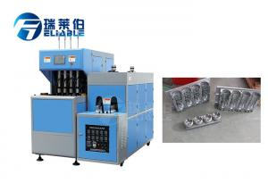 China 330 / 660 ML Semi Automatic PET Stretch Blow Moulding Machine For 4 Cavity on sale
