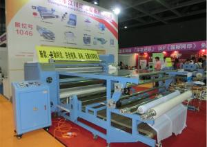 China Sublimation Rotary Heat Transfer Machine on sale