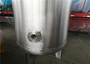 China Stable Pressure Stainless Steel Air Receiver Tank For Oil Water Separation on sale