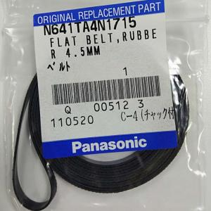 China Panasonic BM machine conveyor belt N641TA4N1715 on sale