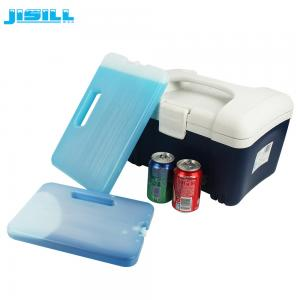 China Reusable Large Cooler Ice Packs With Handle / Cooler Freezer Packs on sale