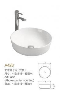 China Bathroom sink | wash basin | Dreambath on sale
