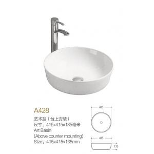 China Bathroom sink | wash basin | Dreambath on sale