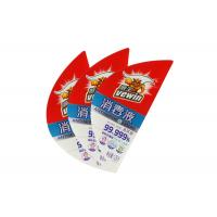 China Full Color Printing IML In Mold Label PP material With Glossy Varnish on sale