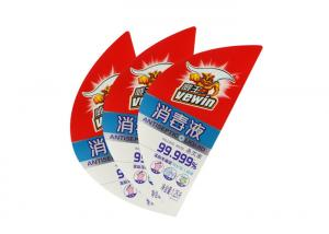 Quality Full Color Printing IML In Mold Label PP material With Glossy Varnish for sale