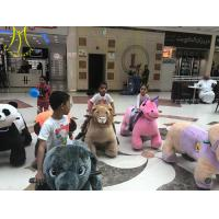 Hansel   Guangzhou scooter safari animal electric mountables indoor party games