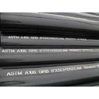 China Hot Rolled Q235B Seamless carbon 6 inch schedule 80 steel pipe and tube Black painting on sale