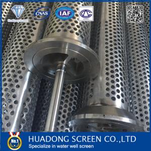 China Stainless steel 304 drilling pipe screen for 5'' drilling pipe on sale