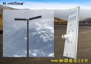 China 100 Watt Solar Powered LED Street Lights With MPPT Controller With USA Sunpower Solar Panel on sale