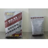 China Mosaic Bonding Ceramic Wall Tile Adhesive Of Ground And Floor , Cement Based on sale