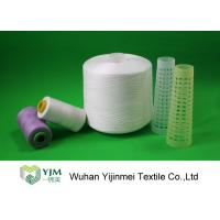 Ne 40/2 Dyed 100 Spun Polyester Sewing Thread With 100% PES Short Staple Fiber