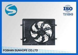 China Plastic Radiator Cooling Fan Fit Hyundai 2007-2010 New ELANTRA(XD) 2.0 / Stu2.0 on sale
