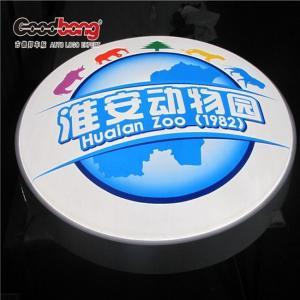 China magic mirror outdoor led display light box on sale