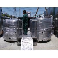 Saccharifying Tank Brewhouse - Saccharification Tun Filter Depositing Tank