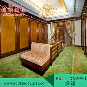 China wall to wall carpet for hotel/ home/office foshan carpet manufacturer on sale