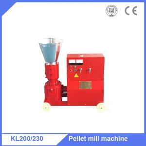 China Wood fuel pellets use biomass pelletizer machine capacity 280-320kg/h on sale