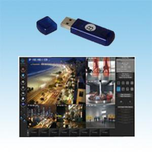 China Intelligent Video Analysis Software Basic Version for 2 Megapixel IP Camera on sale