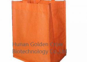 China Gift Laminated Non Woven Polypropylene Bags Advertising Eco Friendly Non Woven Bags on sale
