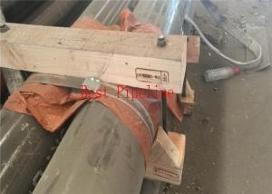 China NFA 49-501 Seamless Steel Pipe Welded Hot Finished Structural Hollow Sections on sale