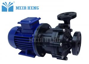 China High Temperature Magnetic Drive Chemical Pump , Sealless Magnetic Coupling Pump on sale