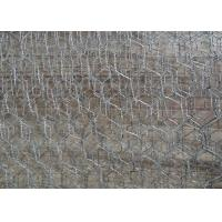 China 0.3mm To 2mm Wire Plain Woven Stainless Steel Hexagonal Wire Mesh Screen on sale
