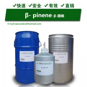China Beta-pinene,Beta pinene,B-pinene,pinene,Cas.18172-67-3/127-91-3 on sale