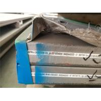 ASTM A240 Hot Rolled 201 Stainless Steel Plates 0.8 - 1.2% Nickel NO.1 0.4 - 14.0mm Thickness