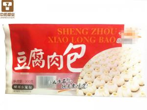China Supermarket frozen pasta packaging accepted customized /Vacuum bag / Frozen Food Bag/Back Sealing Bag on sale