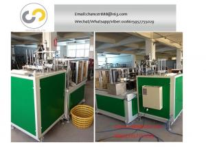 China Automatic paper lid making machine, paper cover making machine for ice cream on sale