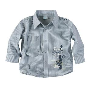 China Camisa de la raya del bebé on sale