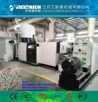 PE PP plastic granulator plastic recycling granulator machine