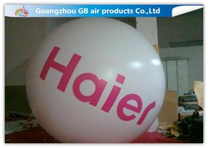 China Custom Printed Floating Large Inflatable Helium Balloons For Advertisement on sale