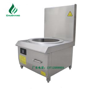 China commercial induction hobs, induction deep fryers, induction griddle stoves,  pasta cookers, induction food stea on sale