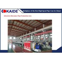 China Telecommunication Micro Duct PE Pipe Production Line 7/3.5 14/10mm High Speed on sale