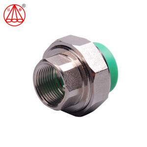 China Socket Fusion Ppr Female Tee ,  Pipe Unions Couplings  2.5MPa Pressure Rate on sale