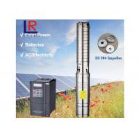 China 3 Inch 1.1kw Irrigation Water Pump 65m , High Pressure Solar Water Pump on sale
