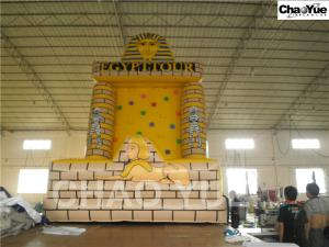 China Inflatable Rock Climbing (CYSP-606) on sale