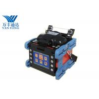 High Strength Portable Strap Fiber Optic Cable Machine OFS - 90 3.5 Inch Color LCD